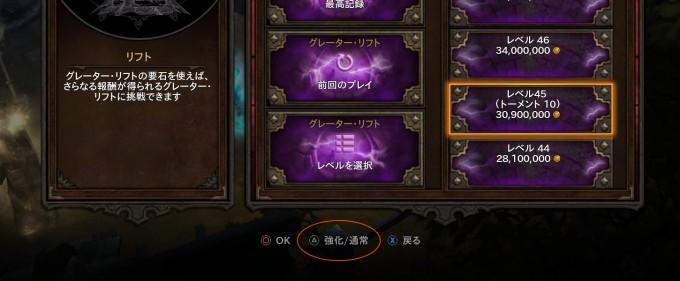 d3_patch24_gr_option