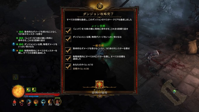 how to get immortal king set diablo 3 ps4