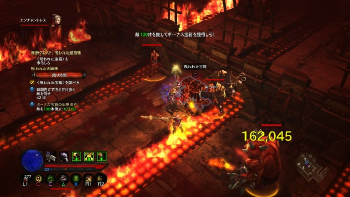 D3_guide_leveling01