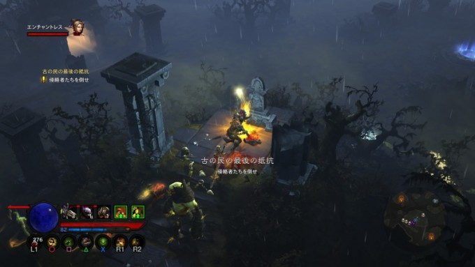 D3_guide_leveling02