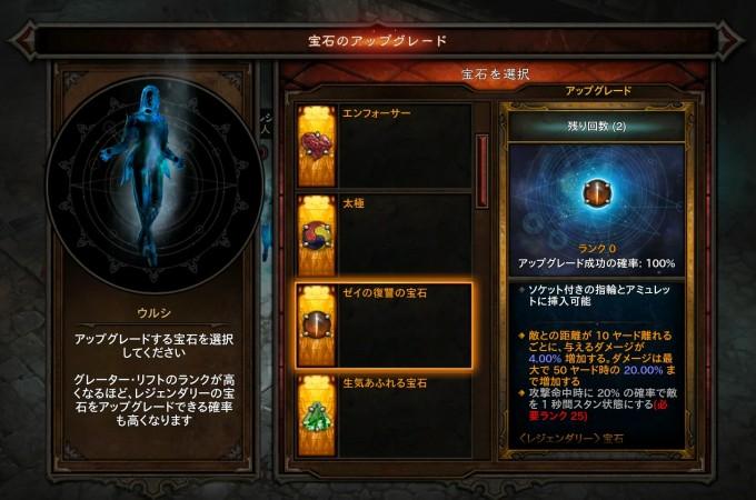 d3_guide_adv_10