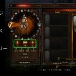 PS4 Diablo3 入門講座  キャラクター