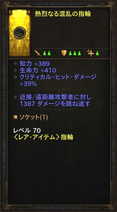 d3_guide_reroll_ring
