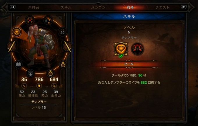 d3_guide_story02