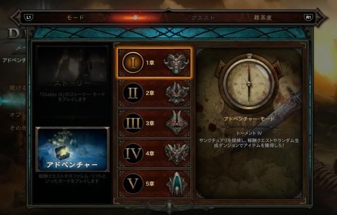 d3_starting_info_top
