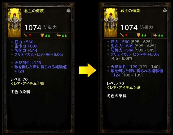 d3_guide_affix_01