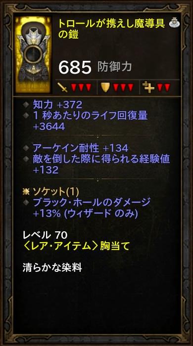 d3_guide_affix_05