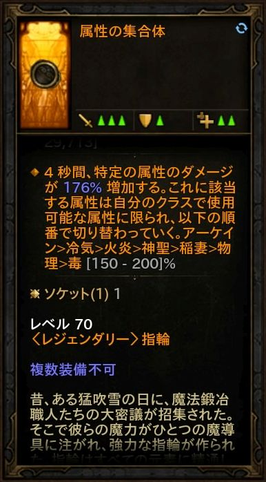 d3_guide_atk_01