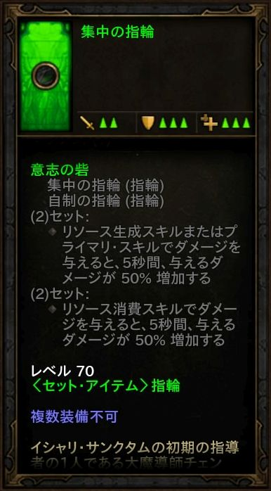d3_guide_atk_02