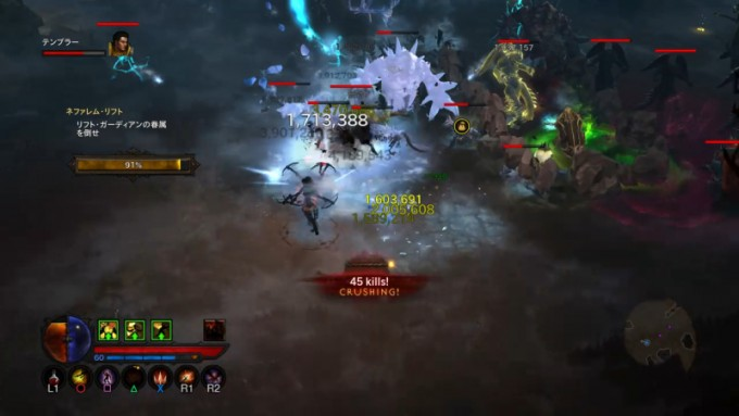 d3_guide_dh_strafe01