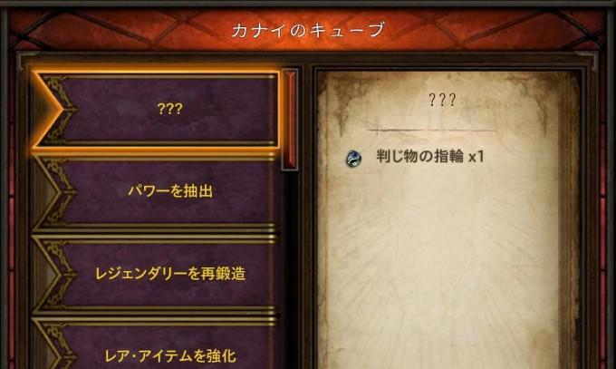 d3_vault_kanai_01