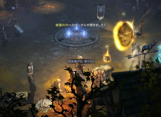 d3_vault_kanai_02