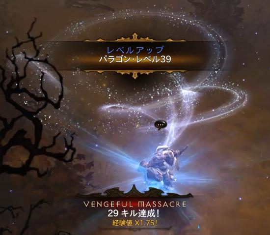 d3_guide_paragon_01