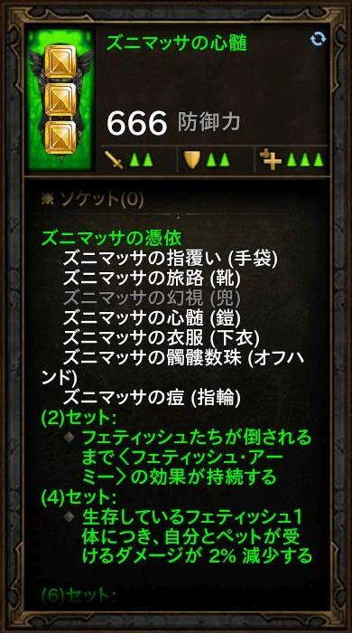 d3_setguide_02