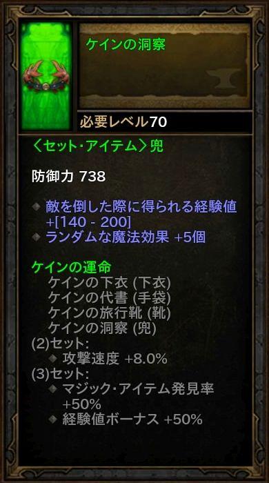 d3_setguide_04