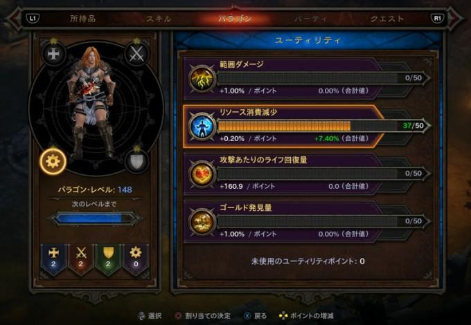 d3_guide_rcr_01