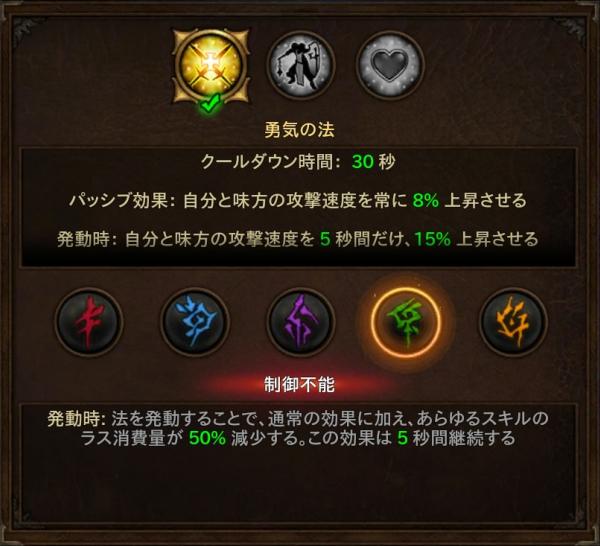 d3_guide_rcr_02