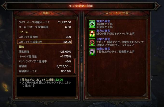 d3_guide_rcr_03