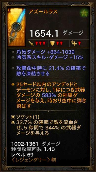 d3_d_monk_01_adv_08