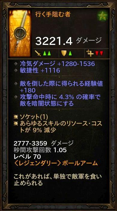 d3_d_monk_01_adv_09