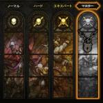 PS4 Diablo3  ゲームの難易度とドロップ関係のまとめ