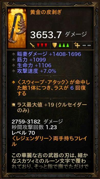 d3_guide_rcr2_01