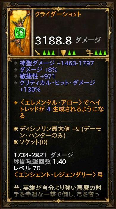 d3_guide_rcr2_02