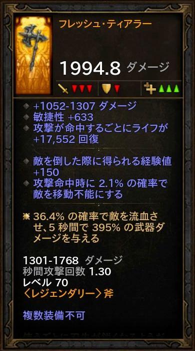 d3_d_monk_02_rift1_02