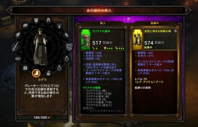 d3_d_monk_02_rift1_04