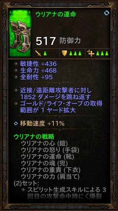 d3_d_monk_02_rift1_05