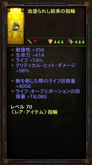 d3_d_monk_02_rift2_05