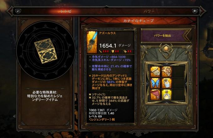 d3_d_monk_02_rift2_06