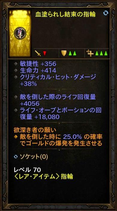 d3_d_monk_02_rift2_08