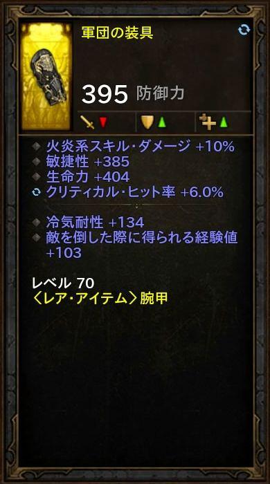 d3_d_monk_02_rift2_09