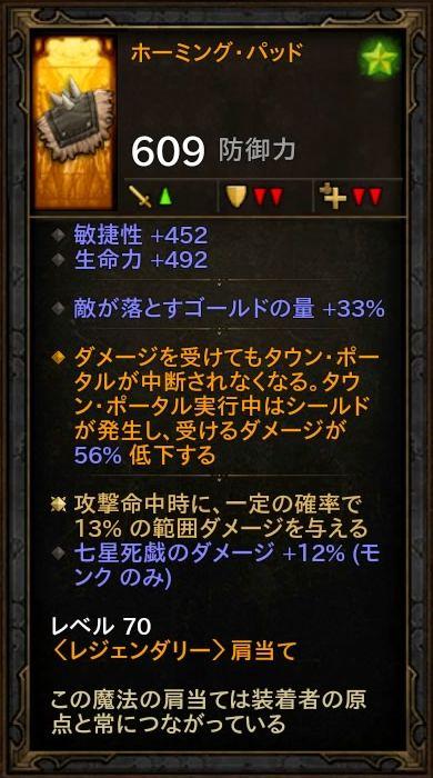 d3_d_monk_02_rift4_02