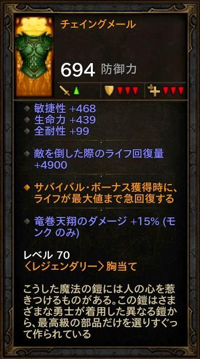 d3_d_monk_02_rift4_03