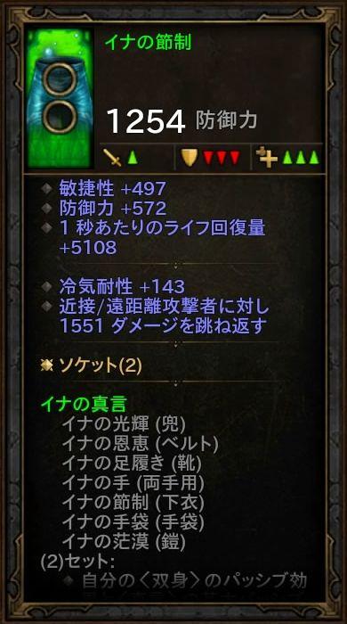 d3_d_monk_02_rift4_04