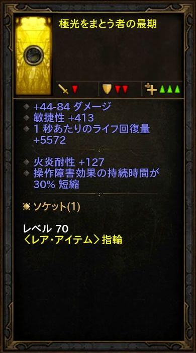 d3_d_monk_02_rift5_05