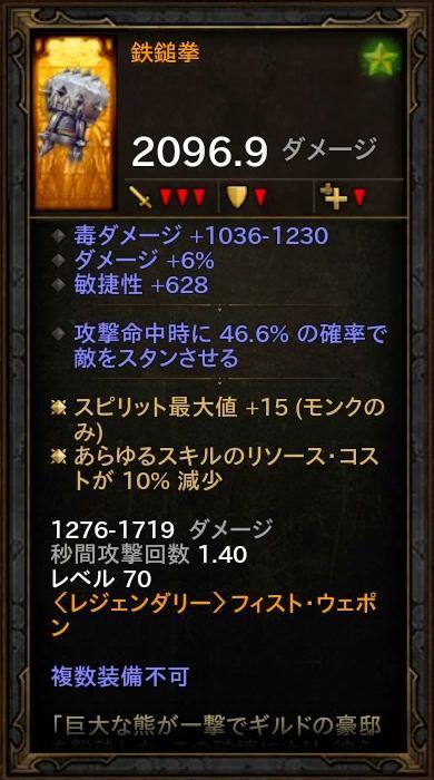 d3_d_monk_02_rift6_01