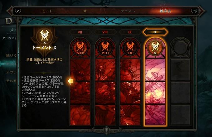 d3_d_monk_03_3_01