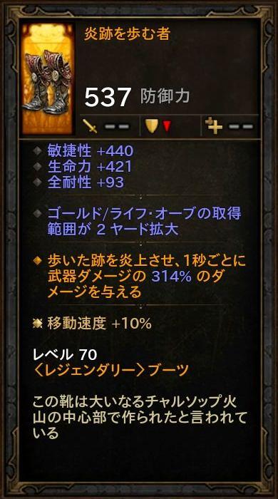 d3_d_monk_03_4_03