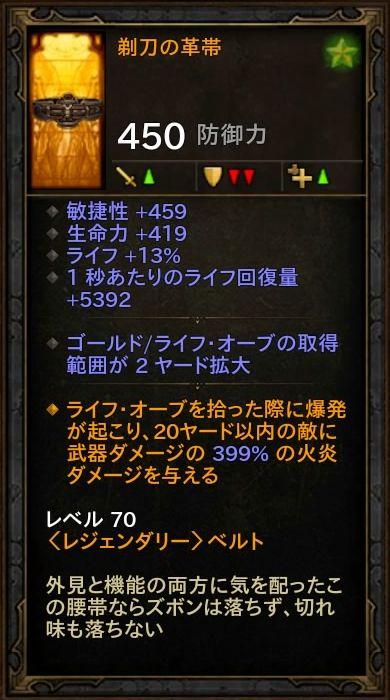 d3_d_monk_03_4_10