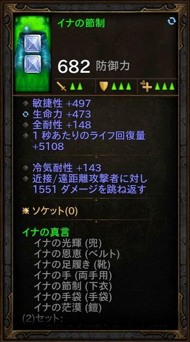 d3_d_monk_03_6_eq3c