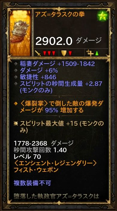 d3_d_monk_05_4_d2