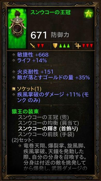 d3_d_monk_05_4_d3