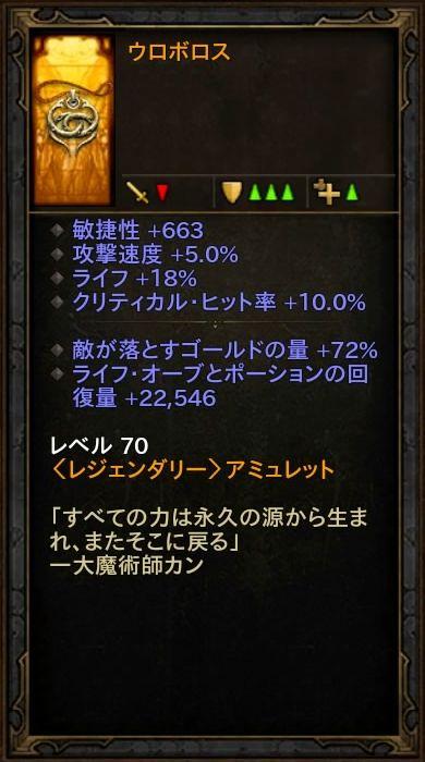 d3_d_monk_05_4_d4