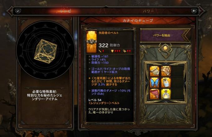 d3_d_monk_05_5_3