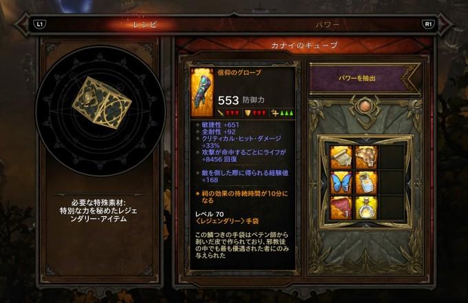 d3_d_monk_05_5_4