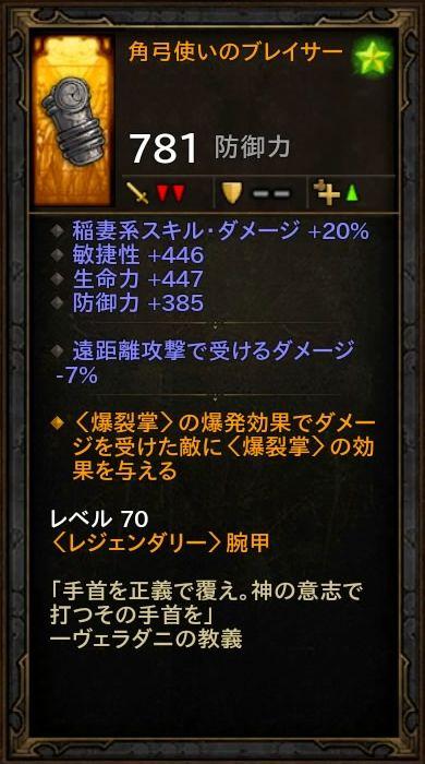 d3_d_monk_05_5_d1