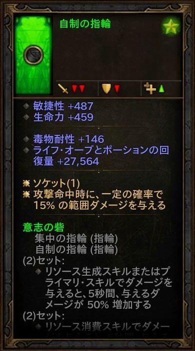 d3_d_monk_05_5_d2